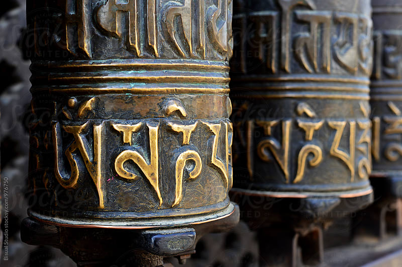 Nepali prayer wheels by Bisual Studio for Stocksy United