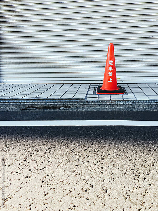 Japanese Traffic Cone by Julien L. Balmer for Stocksy United