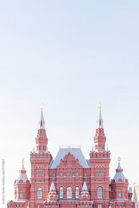 Kremlin against of clear blue sky by Andrey Pavlov for Stocksy United