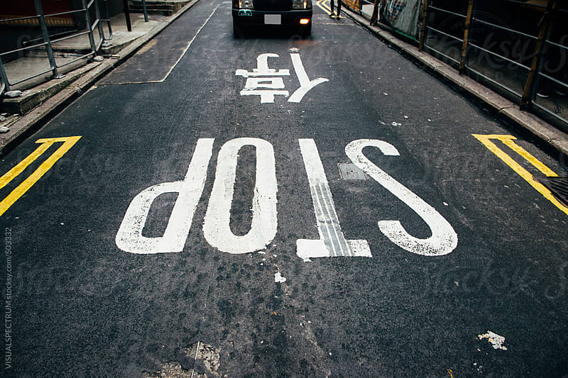 Stop Written in Chinese Language on Street in Hong Kong by VISUALSPECTRUM for Stocksy United