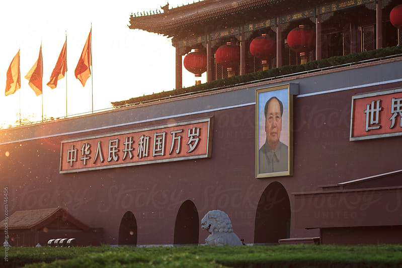 The Tiananmen by zheng long for Stocksy United