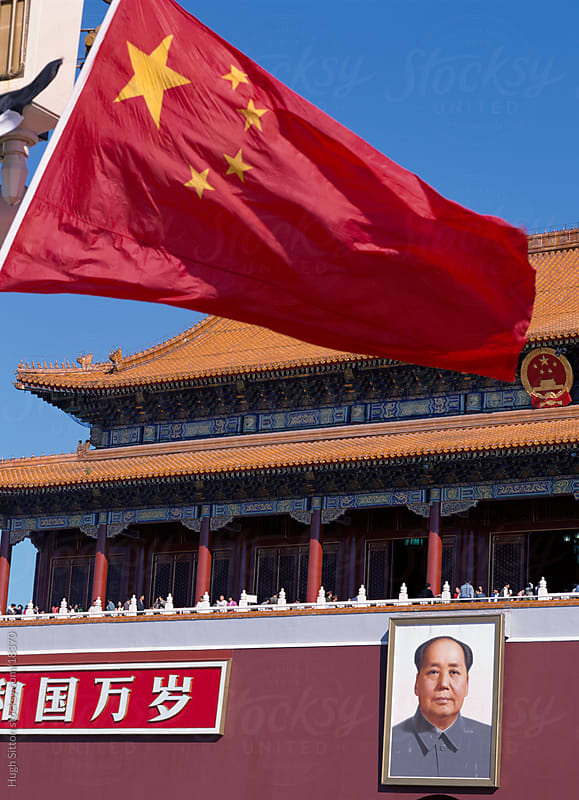 Tiananmen Square. Beijing. China by Hugh Sitton for Stocksy United