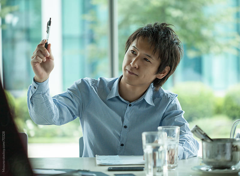 Young Japanese Man in a Business Meeting by Mosuno for Stocksy United