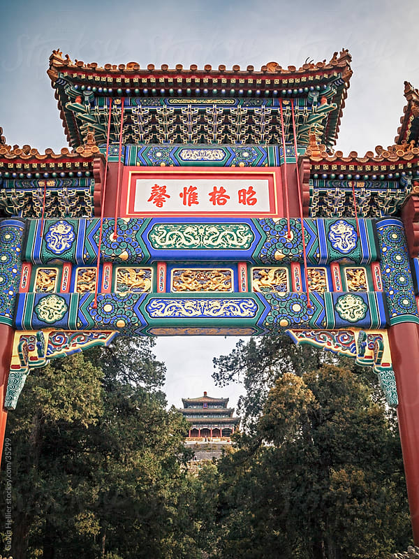 China, Beijing, ornate gateway in Jingshan Park by Gavin Hellier for Stocksy United