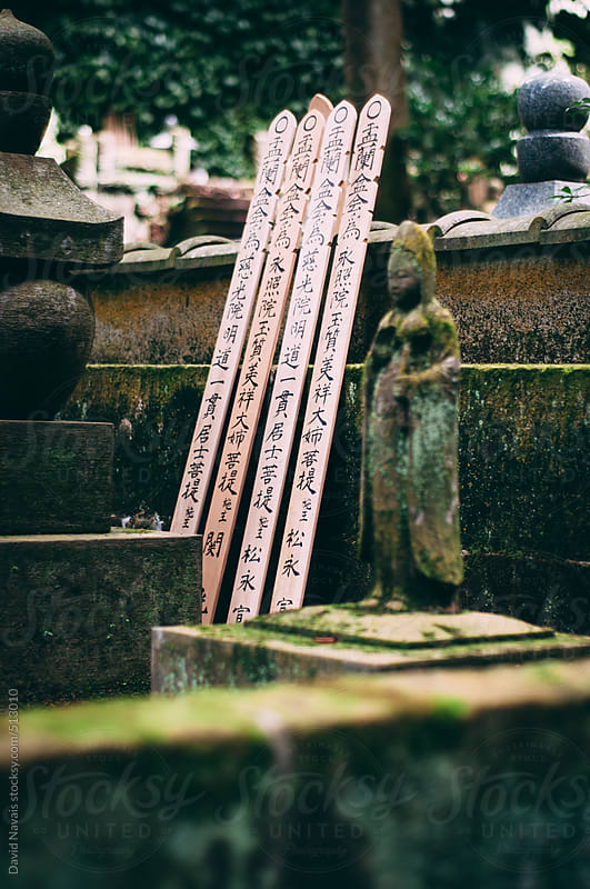 Funerary sticks by David Navais for Stocksy United