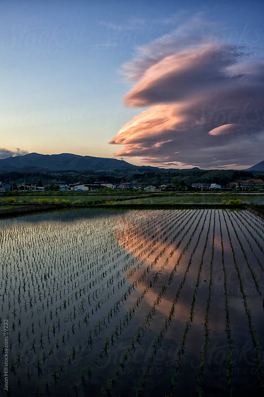 The Lenticular Clouds of Hachimantai  by Jason Hill for Stocksy United