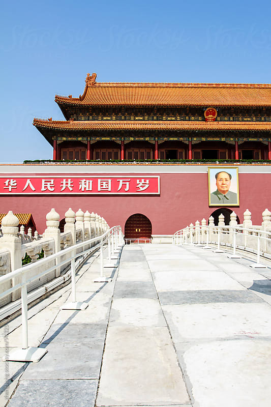 Tiananmen, the entrance of Forbidden City  by zheng long for Stocksy United
