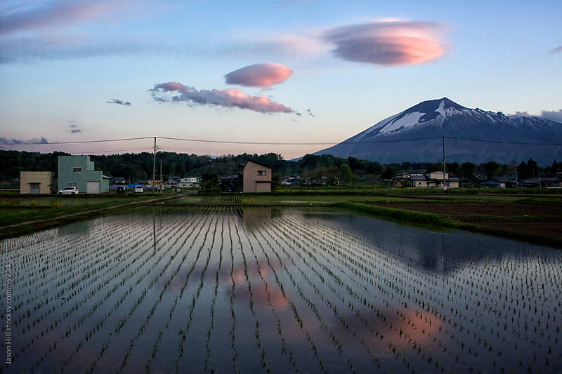 UFO like lenticular clouds near Mt.Iwate by Jason Hill for Stocksy United