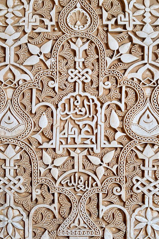 Detail of a wall with Arabic symbols in an Arab Palace by Bisual Studio for Stocksy United