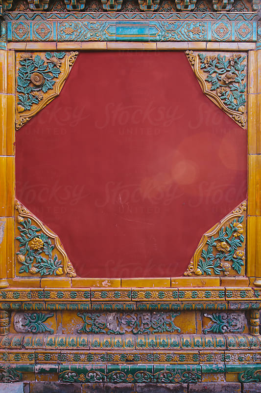 Screen wall in the forbidden city by zheng long for Stocksy United
