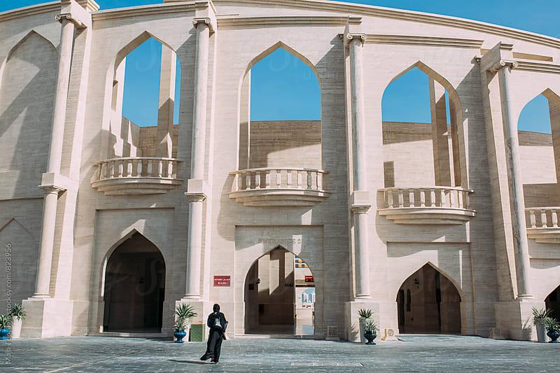 Streets of old town Katara in Doha by Maja Topcagic for Stocksy United