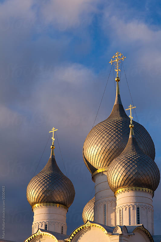 Russia - Yaroslavl by Mark Pollard for Stocksy United