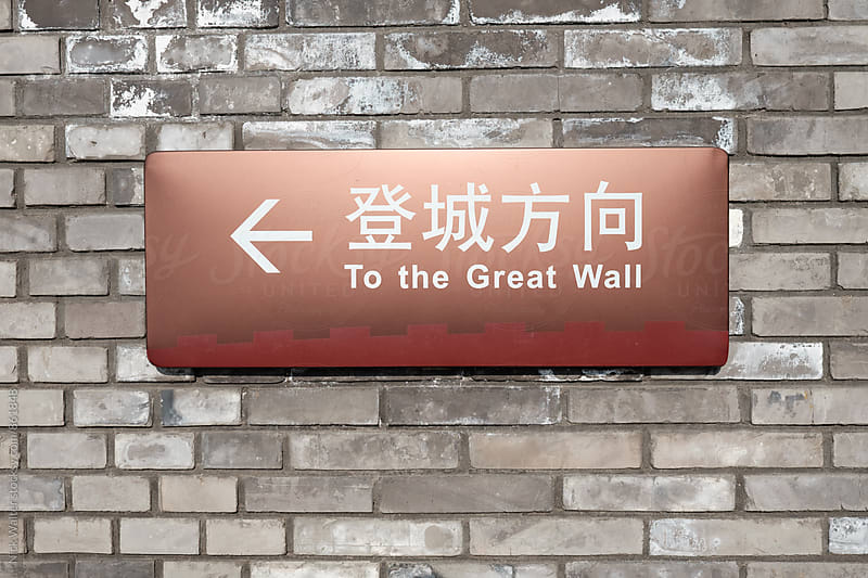 To The Great Wall by Nick Walter for Stocksy United