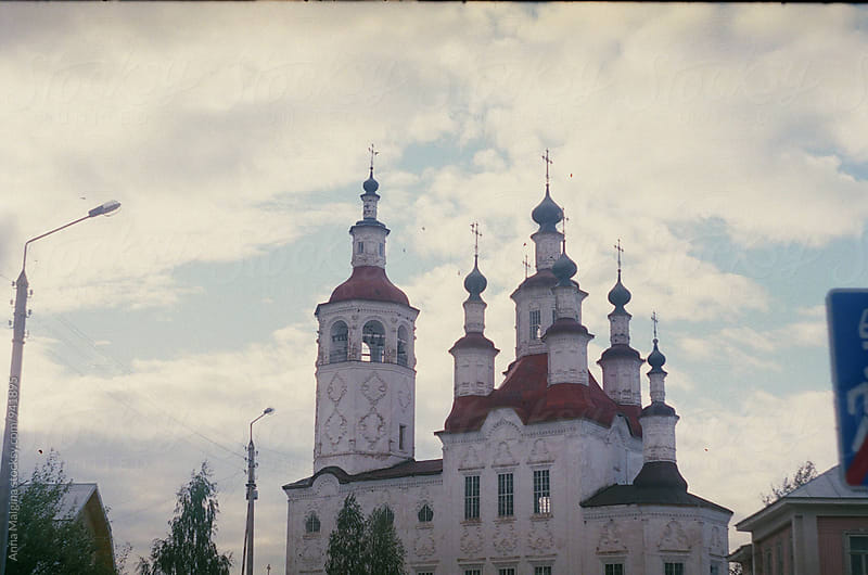 A film photo of old russian church by Anna Malgina for Stocksy United