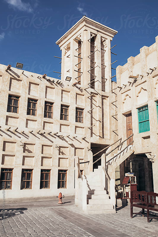 Traditional architecture in Doha by Maja Topcagic for Stocksy United