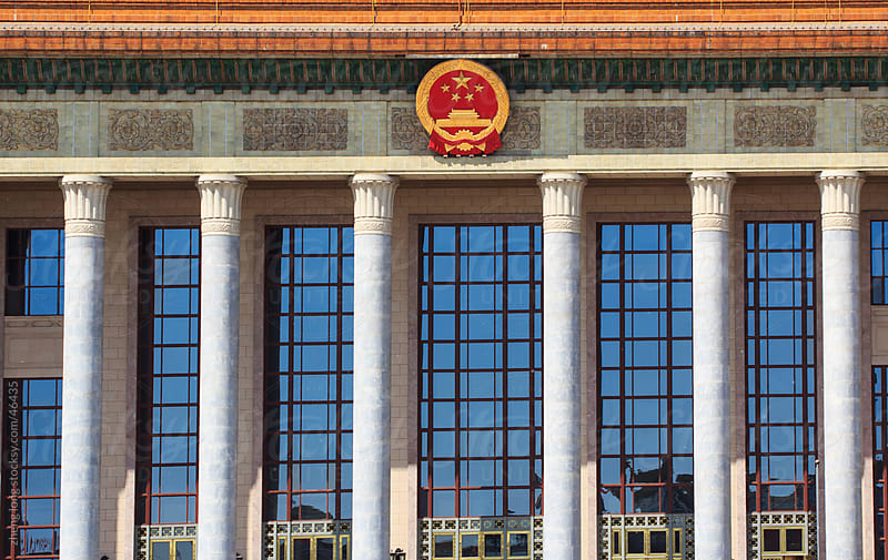The Great Hall of the people by zheng long for Stocksy United